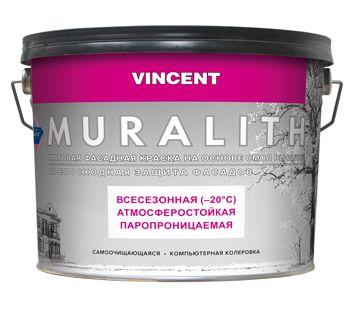 VINCENT MURALITH F 1 краска фасадная, всесезонная на основе смол pliolite, матовая, баз А (2,25л)
