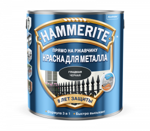 HAMMERITE SMOOTH гладкая эмаль по ржавчине, белая (5л)