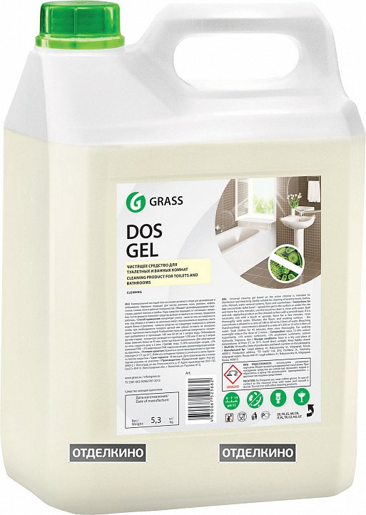 Дезинфицирующее средство Grass Dos Gel 5,3 л